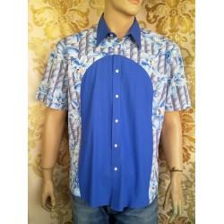 Pierre Cardin мъжка риза