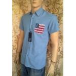FSBN мъжка риза Нова с етикет