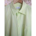 Tom Tailor мъжка риза